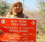 فلسطينية ترفض بيع منزلها للاحتلال