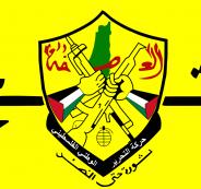 فتح تحذر من العواقب الوخيمة لممارسات الاحتلال بالأقصى