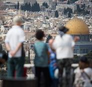 اسرائيل واجتماعات الهيكل المزعوم