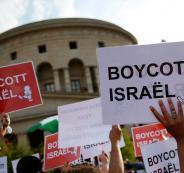 إسرائيل تمنع 5 زعماء أمريكيين من دخولها