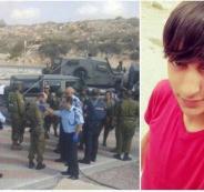 الشهيد قتيبة زهران