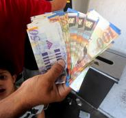 الازمة المالية في فلسطين