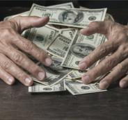 عجز الحساب الجاري لميزان المدفوعات