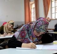 أكثر من 3000 طالب يتقدمون لامتحان الثانونية العامة في دورته الثالثة