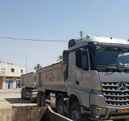 ضبط شاحنة محملة بنفايات صلبة قادمة من اسرائيل في اريحا