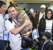 الهجرة من اسرائيل