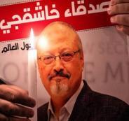 صلاة الغائب على الصحفي خاشقجي