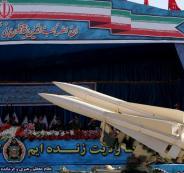 تهديدات ايرانية لباكستان