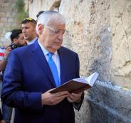 سفير اميركا في اسرائيل