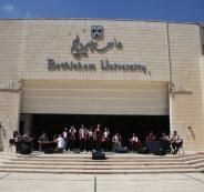 نقابة العاملين في جامعة بيت لحم