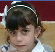 وفاة طفلة 6 سنوات بقرية عبوين شمال رام الله والشرطة تفتح تحقيق