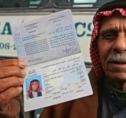 رفع سعر الجواز السفر الاردني