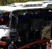 تفجير حافلة اسرائيلية في بلغاريا