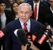 نتنياهو وحكومة اسرائيلية