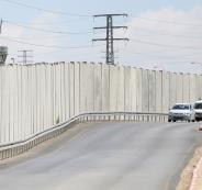 الاستيطان الاسرائيلية في الضفة الغربية