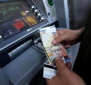 الازمة المالية للسلطة الفلسطينية