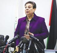 عشراوي والانتخابات الفلسطينية