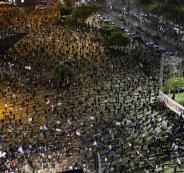 تظاهرة في اسرائيلى