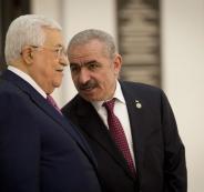 اشتيه والقيادة الفلسطينية