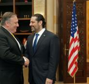 الحريري ووزير الخارجية الامريكية واسرائيل