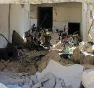 عقوبات أميركية على  مركز أبحاث سوري