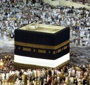 السعودية تصدر قرارا بشان العمرة