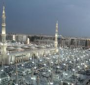 مسابقة دولية  للقرآن الكريم في المسجد النبوي
