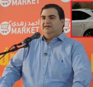 مقتل رجل أعمال فلسطيني