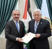 تشكيل محمد شتيه لرئاسة الحكومة الفلسطينية