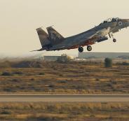 قصف اسرائيلي على سوريا