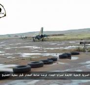 قصف حماة السورية
