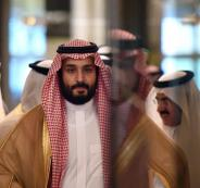 ولي العهد السعودي يطلع الرئيس على نتائج لقائه مع وفد ترامب