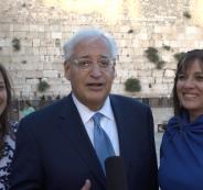 ابنة السفير الامريكي تهاجر الى اسرائيل