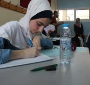 نتائج الثانوية العامة في فلسطين