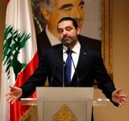الحريري ولبنان