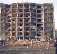 تفجيرات ابراج الخبر