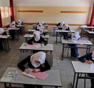 امتحانات الثانوية العامة في فلسطين