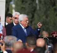 الرئاسة الفلسطينية والقدس