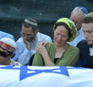 مقتل اسرائيلي في المانيا