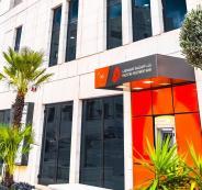 ارباح بنك الاستثمار الفلسطيني