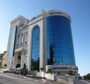 بنك فلسطين يعين مديراً عاماً جديداً للبنك وللبنك الإسلامي العربي