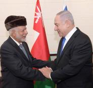 نتنياهو ووزير خارجية عمان