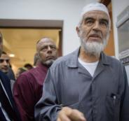 اعتقال الشيخ رائد صلاح