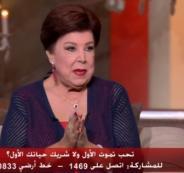 ممثلة مصرية ووفاة الرجل