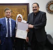 تكريم اكبر متقدمة لامتحان الثانوية في فلسطين