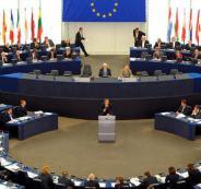 اجتماع-الاتحاد-الأوروبي