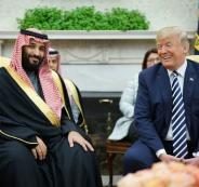 منع بيع اسلحة للسعودية