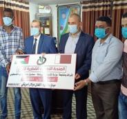 قطر ومنحة لزواج الشباب الفلسطيني الفقراء