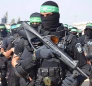 حماس والمقاومة واسرائيل