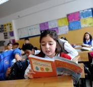 انشاء مدرسة فلسطينية لتعلم اللغة التركية